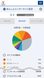20161201_web002