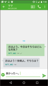 6114317_03