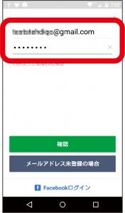 6114402_02